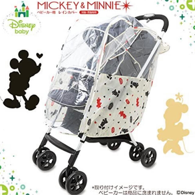 Disney(ディズニー)の【Disney】ミッキー ミニー ベビーカー用 レインカバー キッズ/ベビー/マタニティの外出/移動用品(ベビーカー用レインカバー)の商品写真