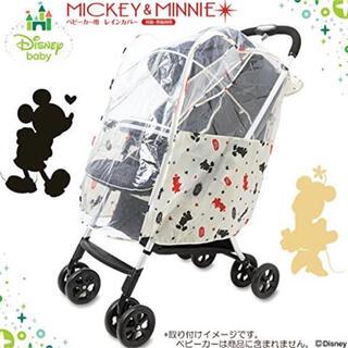Disney - 【Disney】ミッキー ミニー ベビーカー用 レインカバー