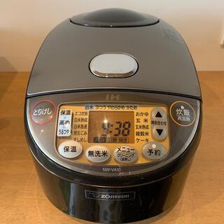 象印 - 象印 炊飯器 NW-VA10