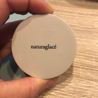 ナチュラグラッセ(naturaglace)のナチュラグラッセルースパウダー01(フェイスパウダー)