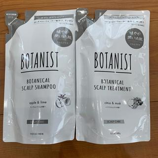 BOTANIST - BOTANIST☆シャンプー&トリートメント