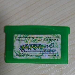 ポケモンリーフグリーン(携帯用ゲームソフト)