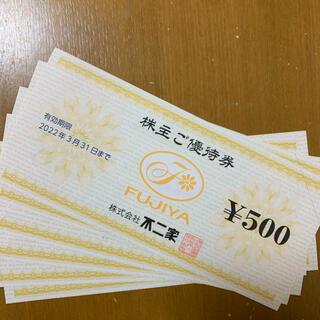 不二家 - 不二家 株主優待券 3,000円分