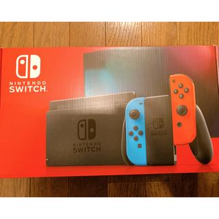 Nintendo Switch - 任天堂スイッチ Switch ニンテンドー 本体