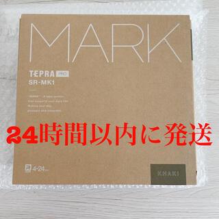キングジム(キングジム)のラベルプリンター 「テプラ」PRO カーキ(オフィス用品一般)