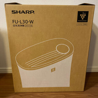 SHARP - シャープ 空気清浄機 FU-L30-W 新品未使用品