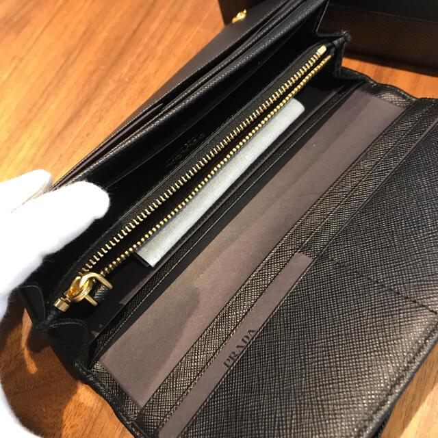 PRADA(プラダ)のプラダ長財布 レディースのファッション小物(財布)の商品写真