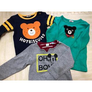 HOT BISCUITS - ミキハウス ロンT Tシャツ 3点セット売り