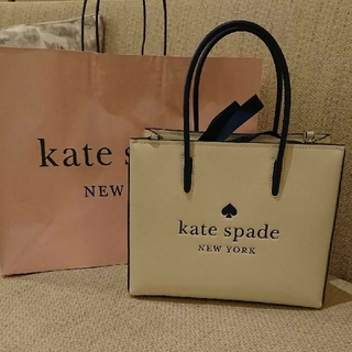 kate spade new york - 新品未使用★ケイト・スペード バッグ(ストラップ付き)
