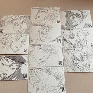 集英社 - 呪術廻戦 TSUTAYA限定 ポストカード 10種類 特典