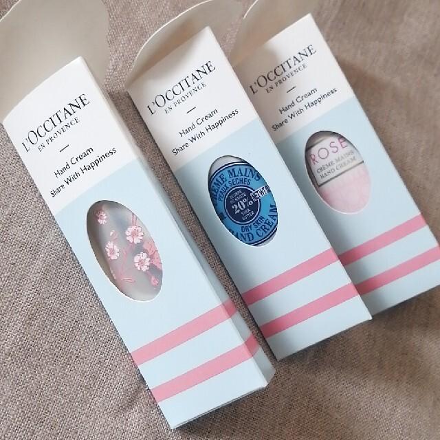 L'OCCITANE(ロクシタン)のロクシタンハンドクリーム 3本セット コスメ/美容のボディケア(ハンドクリーム)の商品写真
