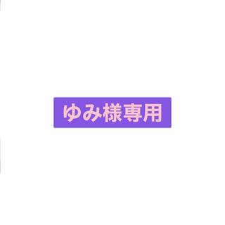 インレッド付録 すみっコぐらし トレーセット(キャラクターグッズ)