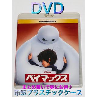 Disney - ベイマックス MovieNEX('14米)〈DVD+市販プラケース〉ディズニー