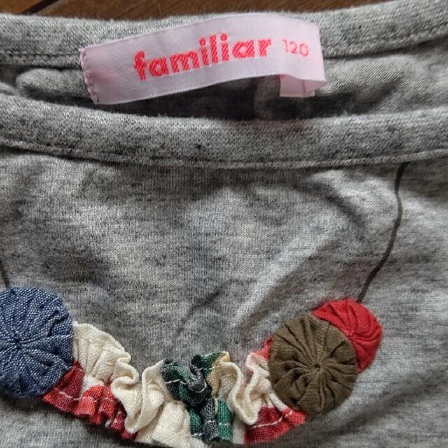 familiar(ファミリア)のファミリア半袖シャツ120女の子 キッズ/ベビー/マタニティのキッズ服女の子用(90cm~)(Tシャツ/カットソー)の商品写真