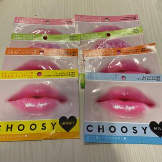 チュージーチュー(choosy chu)のCHOOSY 8枚セット(パック/フェイスマスク)