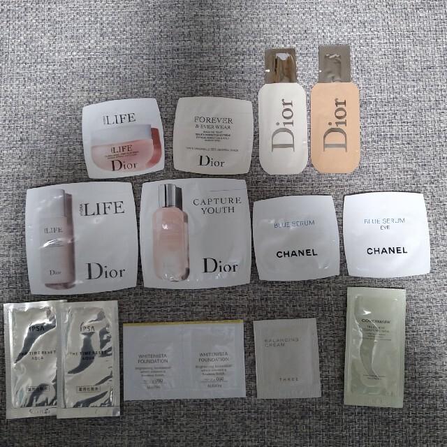 Dior(ディオール)のDior CHANEL THREE IPSA サンプル詰め合わせ コスメ/美容のキット/セット(サンプル/トライアルキット)の商品写真