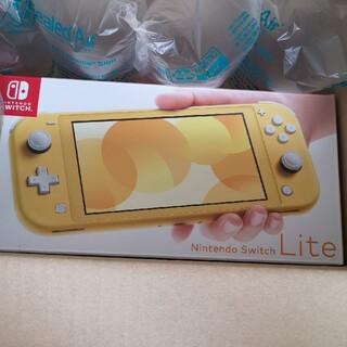 Nintendo Switch - 新品 Nintendo Switch Lite イエロー 本体