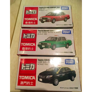 Takara Tomy - トミカ アジア限定 日本未販売!TOMICA 香港&マカオタクシーセット