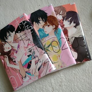 桜色キスホリック 1〜3巻セット 全巻 キリシマソウ