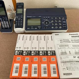 パナソニック(Panasonic)のパナソニック おたっくす ファックス 美品(電話台/ファックス台)