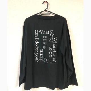 新品未開封【Lui's】ロンT 長袖 ブラック Mサイズ ロゴ プリント(Tシャツ/カットソー(七分/長袖))