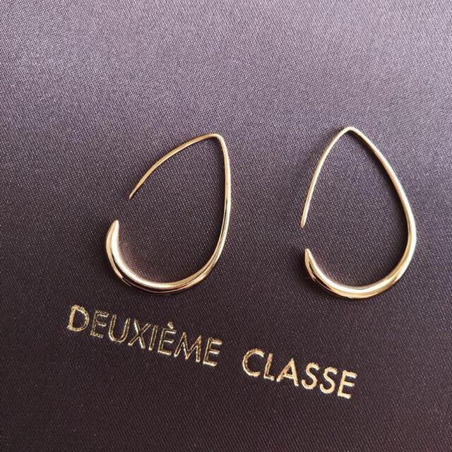 agete(アガット)の★新品 限定価格! ドゥーズィエムクラス 18kgf ゴールド 曲線美ピアス レディースのアクセサリー(ピアス)の商品写真