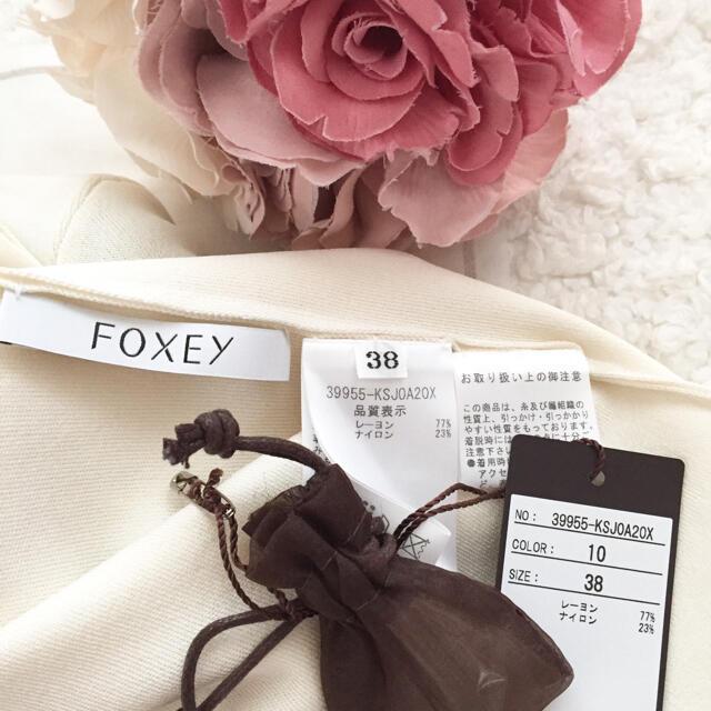 FOXEY(フォクシー)のフォクシー カーディガン  ホワイト レディースのトップス(カーディガン)の商品写真