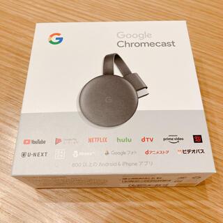 Google - Chromecast