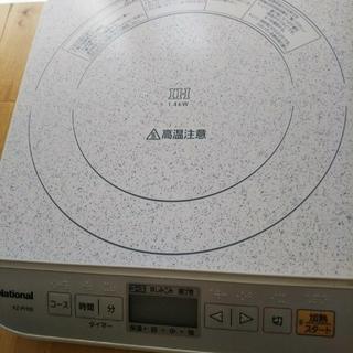 Panasonic - Panasonicパナソニック 卓上IH調理器 KZ-PH30P ホワイト