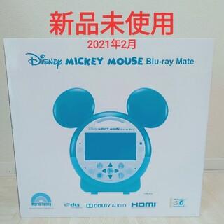 ディズニー(Disney)のミッキーブルーレイメイト 最新版2021年2月 ディズニー英語システム DWE (ブルーレイプレイヤー)