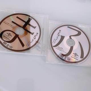 ユニバーサルエンターテインメント(UNIVERSAL ENTERTAINMENT)の明日色ワールドエンド 特典CD(ボーカロイド)