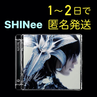 SHINee - SHINee   don't call me  Jewel Case