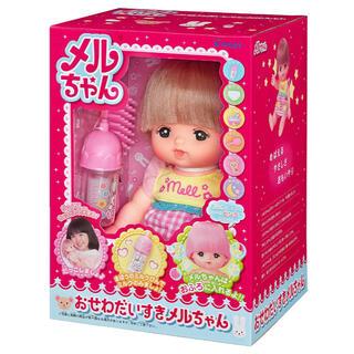 PILOT - 未開封 メルちゃん お人形セット おせわだいすきメルちゃん