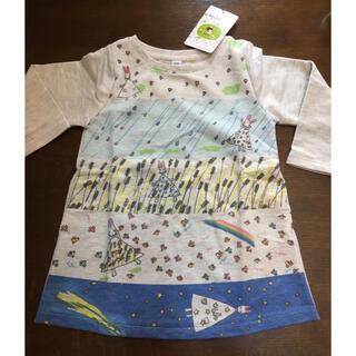 グラニフ(Design Tshirts Store graniph)のさらに値下げ!グラニフ わたしのワンピース ワンピース 90サイズ(ワンピース)
