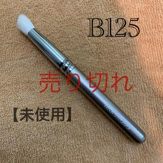 白鳳堂 B125  アイシャドウブラシ 丸軸斜め 【未使用】