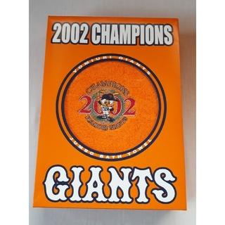 ジャイアンツ GIANTS 2002 CHAMPIONS バスタオル