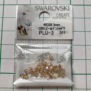 キワセイサクジョ(貴和製作所)のスワロフスキー 3mm  30ヶ(各種パーツ)
