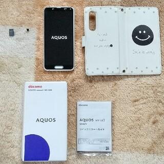 AQUOS - 美品付属品付AQUOS sense3 シルバーホワイト 64 GB docomo