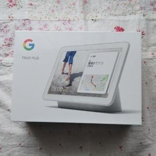 Google - Google Nest Hub Chalk