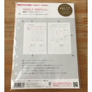 マークス(MARK'S Inc.)のMARK'S inc リフィル 日付なし週間ダイアリー A5(カレンダー/スケジュール)