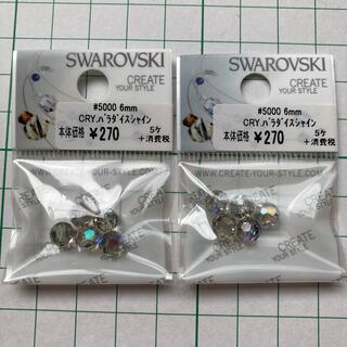 キワセイサクジョ(貴和製作所)のスワロフスキー 6mm  セット(各種パーツ)