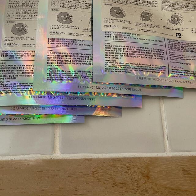 Cosme Kitchen(コスメキッチン)の最終値下!ファミュ ドリームグロウマスク(PF)シートマスクハリ・エイジングケア コスメ/美容のスキンケア/基礎化粧品(パック/フェイスマスク)の商品写真