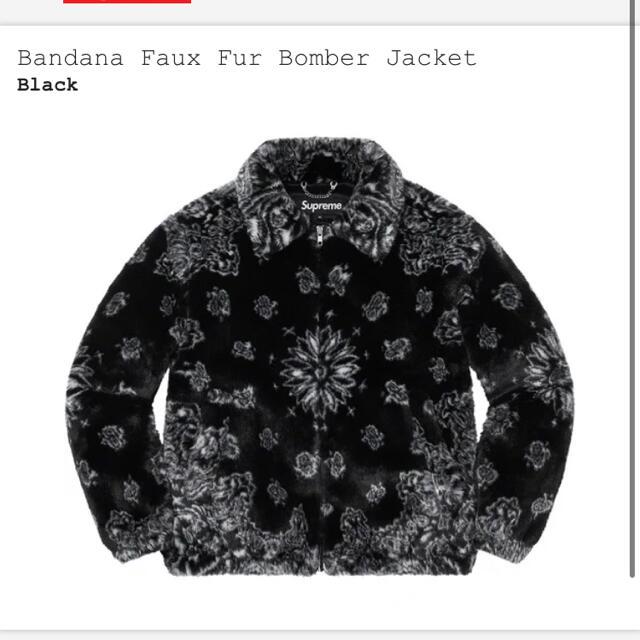 Supreme(シュプリーム)のSupreme Bandana Faux Fur Bomber Jacket メンズのジャケット/アウター(ブルゾン)の商品写真