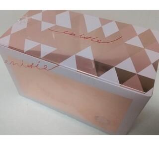 エニシーグローパック 1箱10回分 正規販売店購入