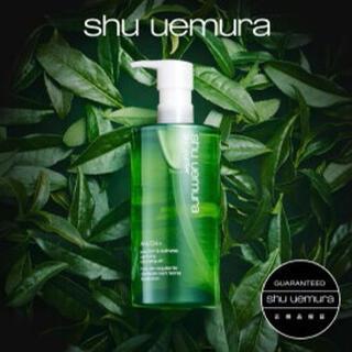 shu uemura - 新品シュウウエムラshu uemura クレンジング オイル / 450ml