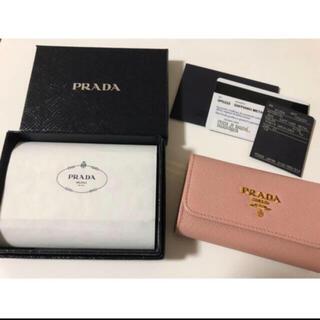 PRADA - PRADA キーケース ピンク