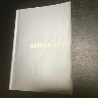 バンドスコア GLAY/BEATout! GLAY 1996年発行(ポピュラー)