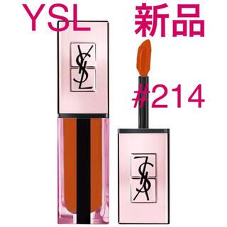 Yves Saint Laurent Beaute - ◆新品◆YSL ルージュピュールクチュールヴェルニ ウォーターグロウ #214