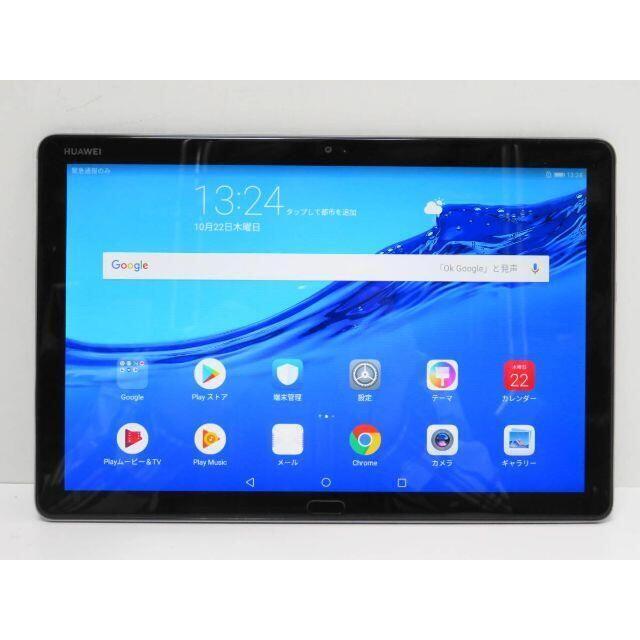 HUAWEI(ファーウェイ)のHuawei MediaPad M5 Lite 10 BAH2-L09 32GB スマホ/家電/カメラのPC/タブレット(タブレット)の商品写真
