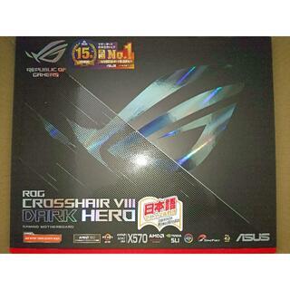 ASUS - ASUS ROG CROSSHAIR VIII DARK HERO X570